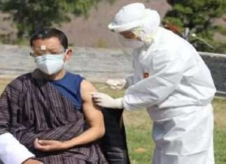 Corona Vaccination Bhutan completed 93% of the vaccination process in 16 Day's