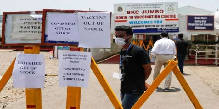 Corona Vaccination: BKC Vaccination Center closed again today for vaccination,BMC Information