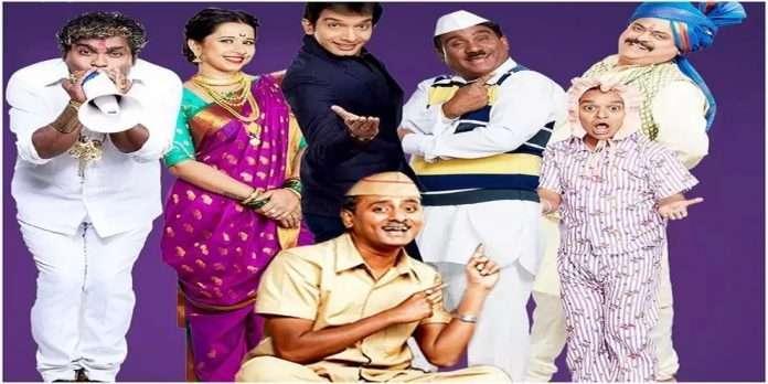 'chala hawa yeu dya' is now ready for shooting in Mumbai