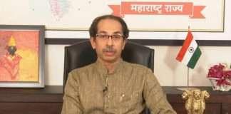 chief minister uddhav thackeray