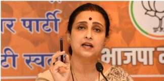 Chitra Wagh questioned the Thackeray government Whether women should go to the center for treatment or die at home