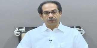 Thackeray government decision of government officer dies during service a job will be given to family member