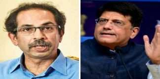 piyush goyal denied allegationa and said Maharashtra received the highest quantity of Oxygen state government stop his shameless politics