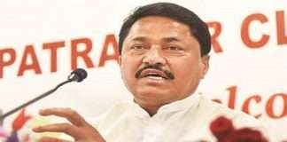 cycle rally against BJP in Nagpur tomorrow, agitation for next 10 days - Nana Patole