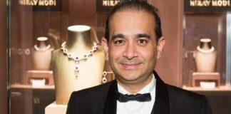 UK govt clears Nirav Modi extradition to India says CBI officials