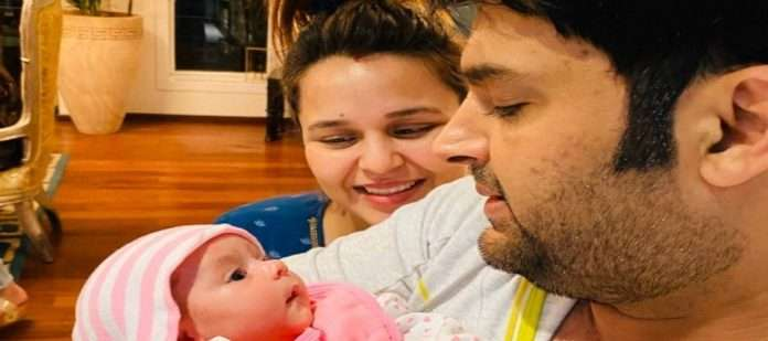 comedian Kapil Sharma reveals his son name