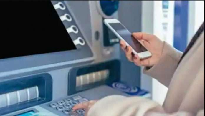 No ATM cards needed, Scan QR codes on UPI app and withdraw money