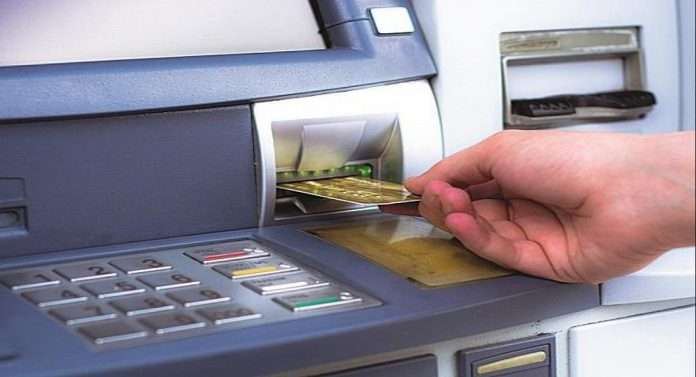 expensive to withdraw money from ATM, interchange fee from 15 to 17 rupees
