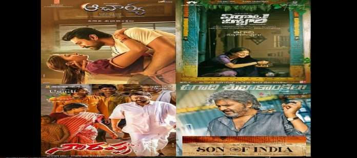 Southern Film Industry releases posters of 8 upcoming films on the occasion of 'Ugadi' New Year