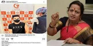 mumbai mayor kishori pednekar says Seven Hills hospital did not give explaination on Tanmay Fadnavis vaccination controversy
