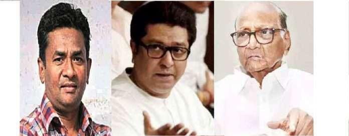 Jamil shaikh Murder case raj thackeray very soon meet sharad pawar and warn in jamil shaikh murder