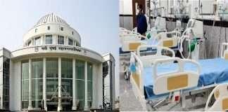 Navi Mumbai Municipal Corporation has set up 20 ICU beds at MGM Kamothe.
