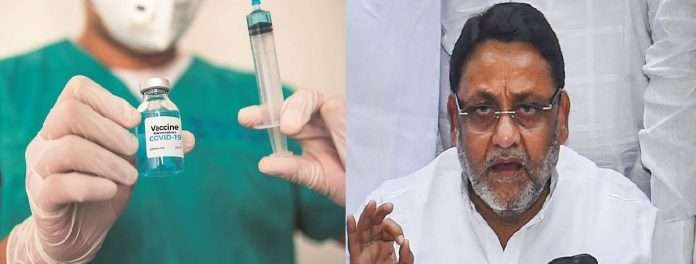 Corona vaccination:Nawab Malik annouced All citizens in Maharashtra will be vaccinated free of cost