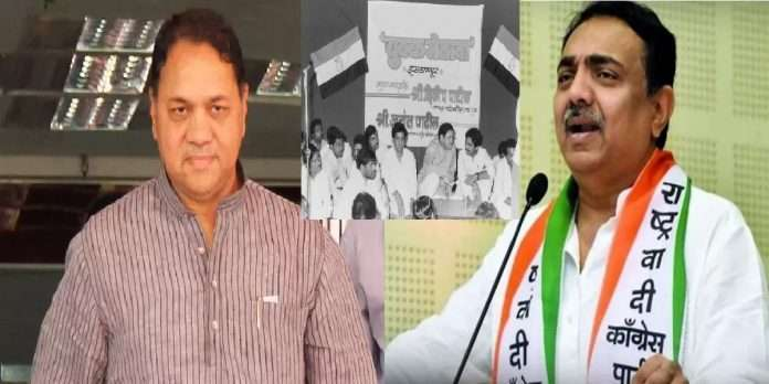 ncp leader Jayant Patil shared an old photo with Dilip Walse Patil