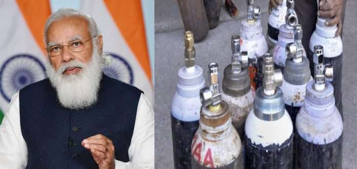 Customs Duty To Be Waived Off On Oxygen, Related Equipment