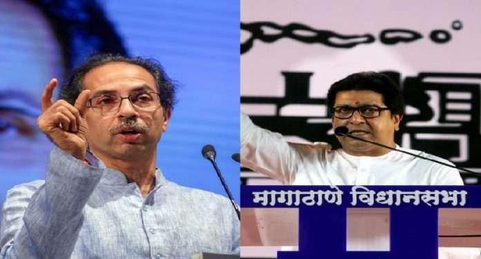 MNS Telecom sena demanded