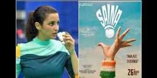 Digital release of 'Saina' on Amazon Prime Video on April 23