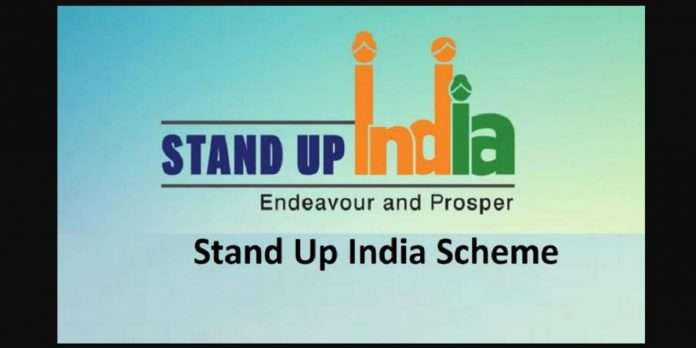 how to get loan of one crore from stand up india scheme