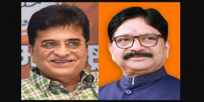 mla ravindra vaikar file 100 crore defamation case against bjp leader kirit somaiya