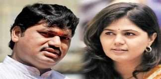twitter war between dhananjay munde and pankaja munde