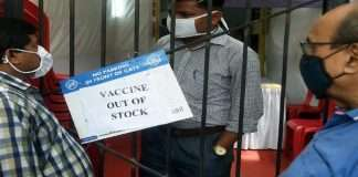 vaccination centers in Mumbai closed till July 9 due to insufficient supply of vaccines