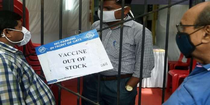 Corona Vaccination Immunization of citizens in the age group of 45 years and above stopped in mumbai