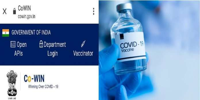 Corona Vaccination: How and where should citizens above 18 years of age register for vaccination?
