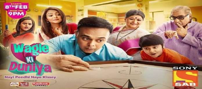 39 people infected with corona on SAB TV set