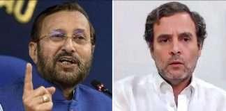 central minister prakash javadekar answer to rahul gandhi