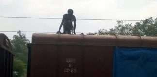 sitting on the roof of the freight train from katni was going to prayagraj youth scorched with ohe wire