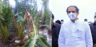 Cyclone Tauktae: the Chief Minister assured help cyclone victim PM Modi sensitive he will definitely help the state