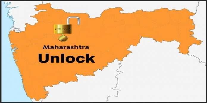 Maharashtra Unlock: process of unlock will start in five stages in Maharashtra state from June 7, see the new rules