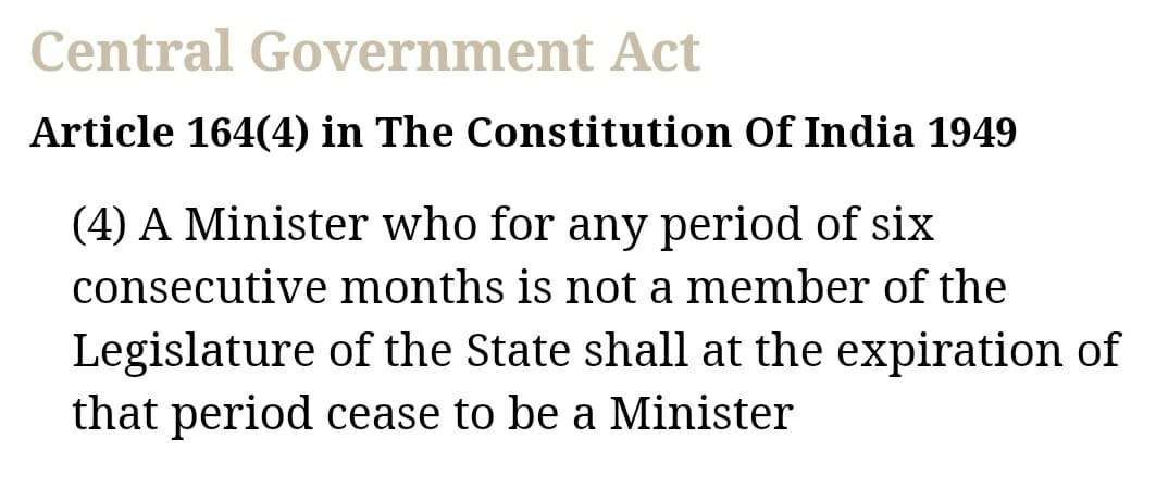 Article 164(4)