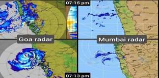 Cyclone Tauktae: Out of 4 Doppler radars 3 radars are not working,meteorologists Allegation