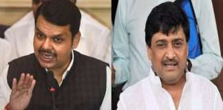 Maratha reservation ashok chavan appeal to bjp leaders not to mislead the society over Maratha reservation