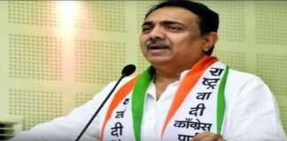 Ncp leader Jayant Patil deamand set up committee for transparent transactions in construction of Ram temple