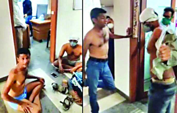 Jitendra Bhave agitation