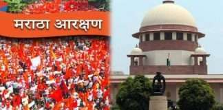 Maratha Reservation: Supreme Court rejects Centre government petition for reconsideration of 102nd amendment