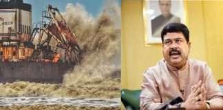 Barge P-305 accident, MVA leaders demand resignation of Petroleum Minister Dharmendra Pradhan