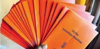 Orange ration card holders will get food grains at a discounted rate for the month of June in thane