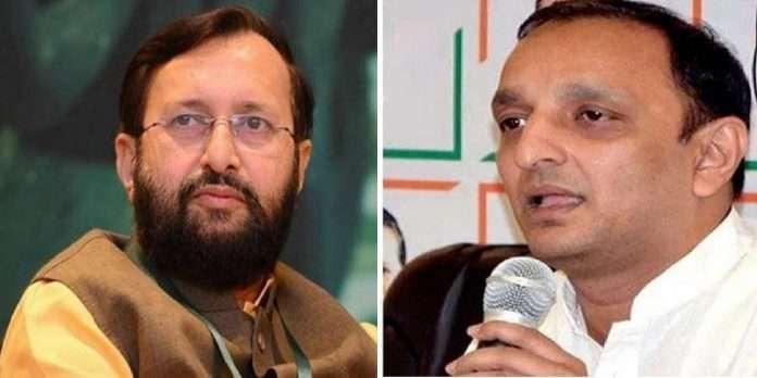 Sachin sawant criticized prakash jawadekar