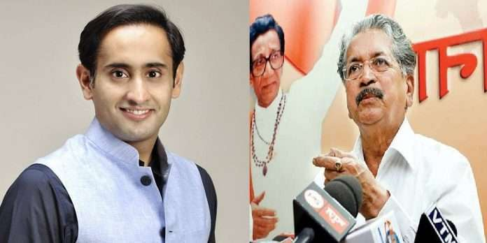 Take action against anchor Rahul Kanwal for defaming Shiv Sena Subhash Desai's letter to India Today