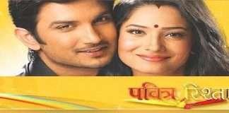 Pavitra Rishta 2 Serial in coming soon,fans light up Sushant Singh Rajput's memories
