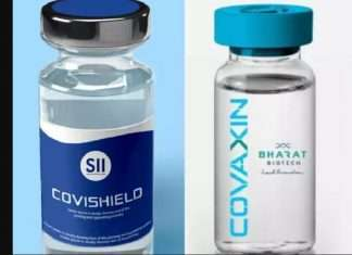 Covaxin vs Covishield Difference between Indian Coronavirus vaccines, benefits, side-effects, price difference decoded