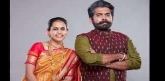 aishwarya and suryabhans wedding track in tu saubhagywati ho