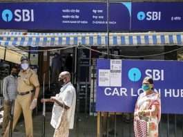 SBI Warns Customers Of KYC Fraud: Here's How You Can Keep Your Account Safe