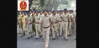 SSC GD Constable Notification 2021 gd constable recruitment exam postponed till further orders