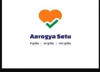 now you can get list plasma donors in aarogya setu app
