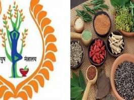 Coronavirus: The Ministry of AYUSH has announced a very effective way to boost the immune system