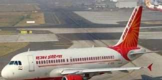 domestic air travel will be expensive the lower fare limit has been increased by 16 percent
